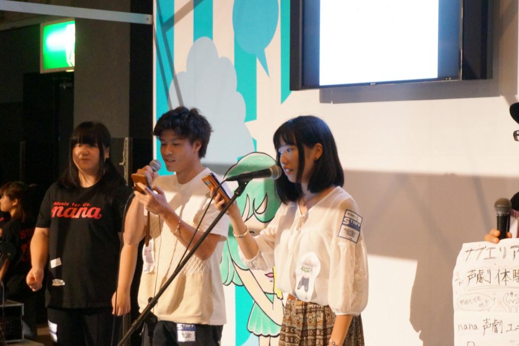 f:id:shimamura-music:20170829180127j:plain