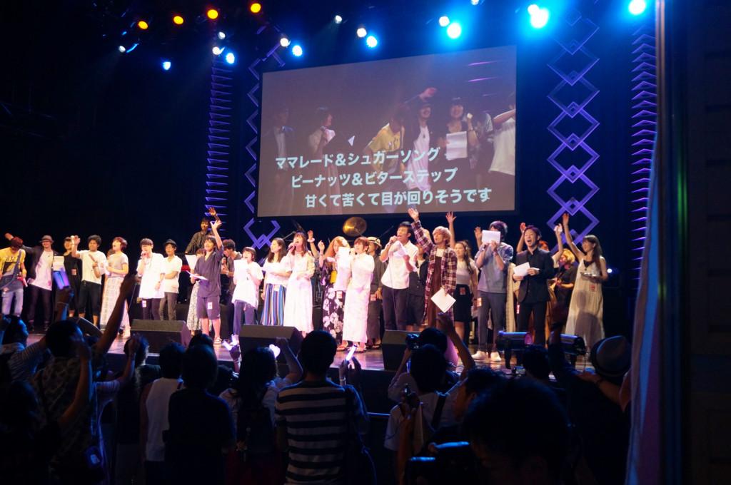 f:id:shimamura-music:20170829180302j:plain