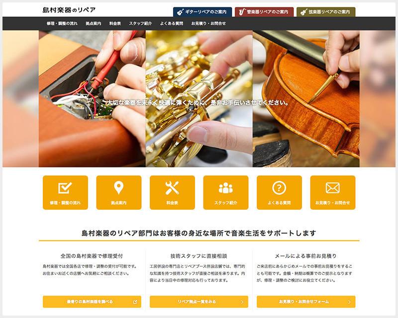 f:id:shimamura-music:20170831124143j:plain
