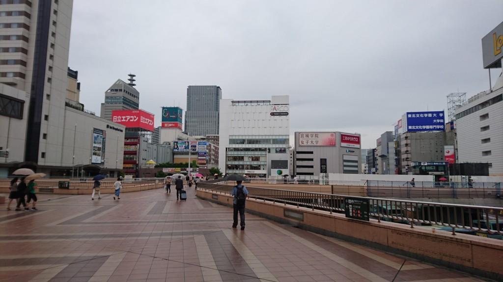 f:id:shimamura-music:20170918140532j:plain