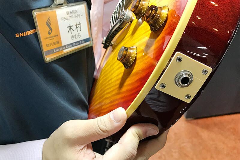 f:id:shimamura-music:20170926152813j:plain