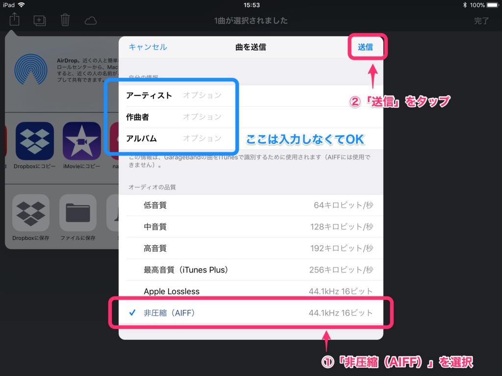f:id:shimamura-music:20171025180955p:plain
