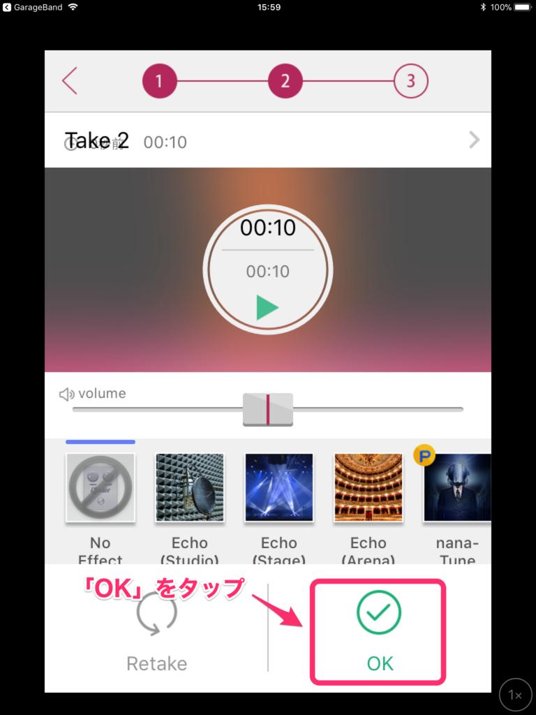 f:id:shimamura-music:20171025181008p:plain