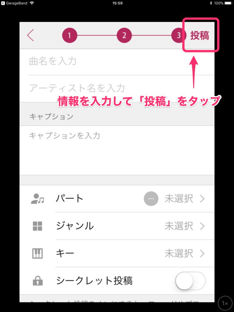 f:id:shimamura-music:20171025181016p:plain