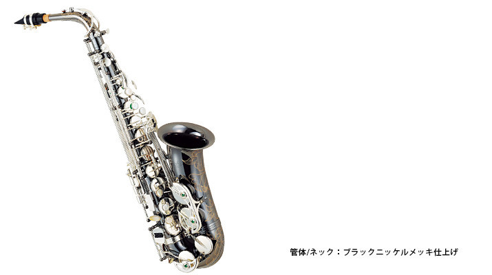 f:id:shimamura-music:20171101163634j:plain