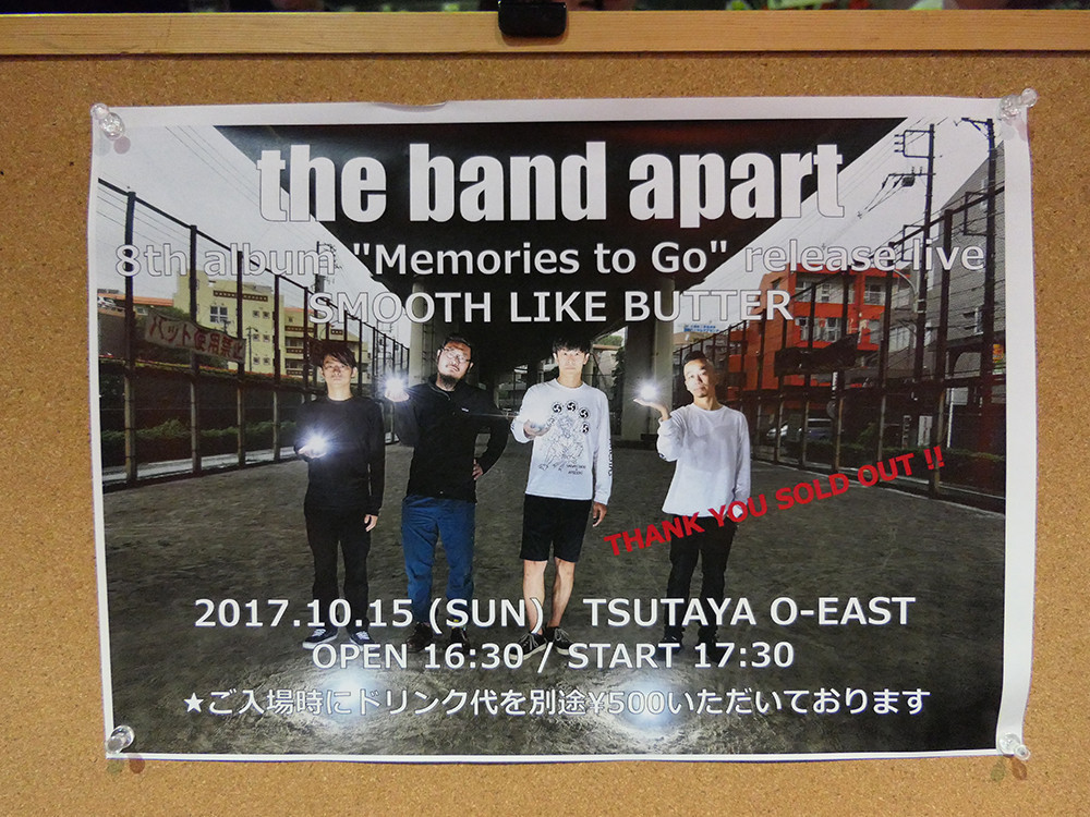 f:id:shimamura-music:20171105164723j:plain