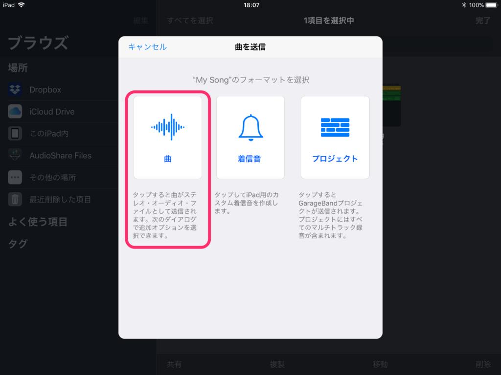 f:id:shimamura-music:20171107100658p:plain