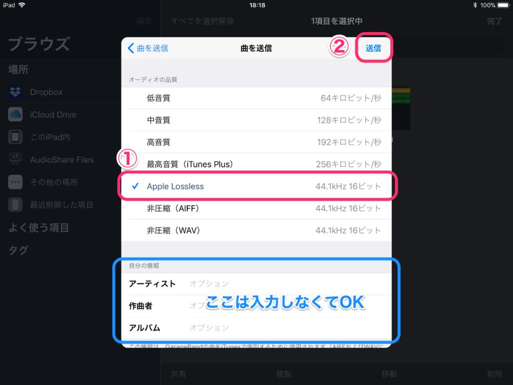 f:id:shimamura-music:20171107100702p:plain