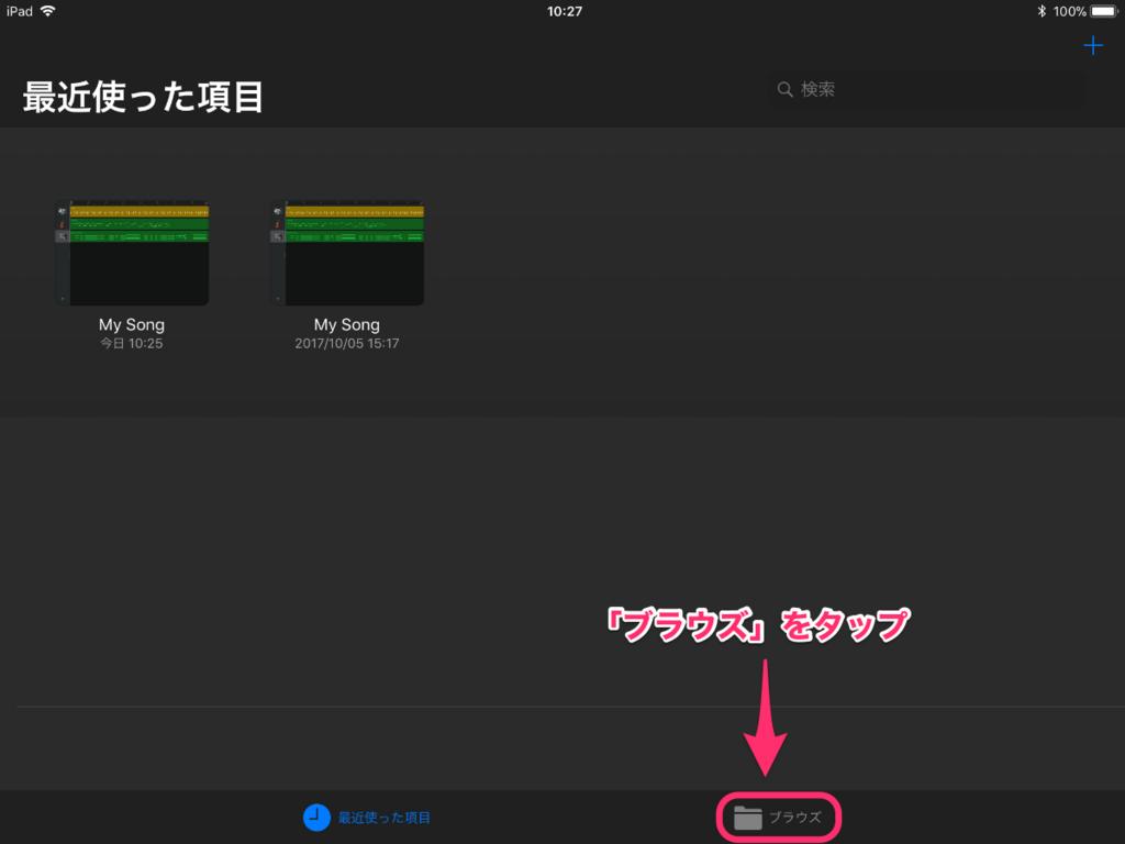 f:id:shimamura-music:20171107103145p:plain