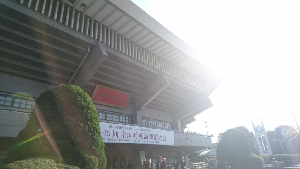 f:id:shimamura-music:20171110162323j:plain