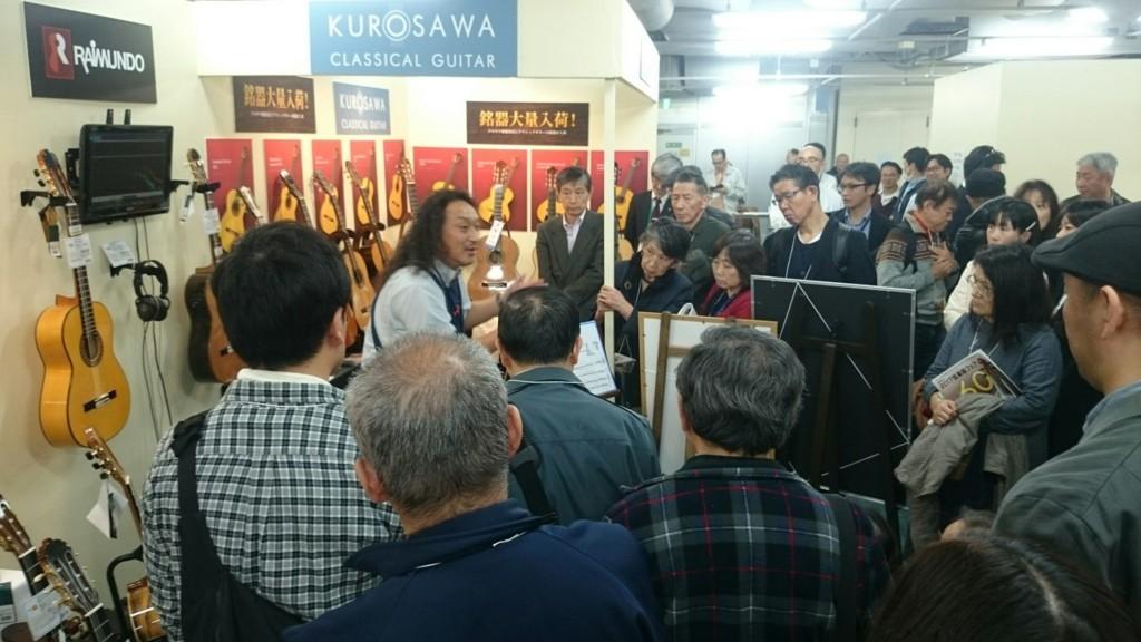 f:id:shimamura-music:20171110162344j:plain