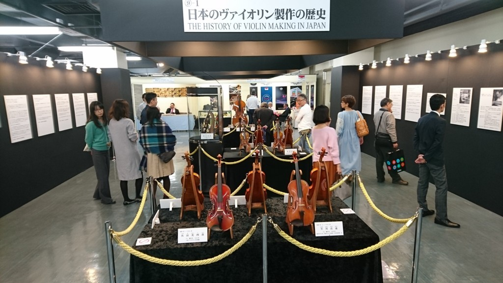 f:id:shimamura-music:20171110163920j:plain