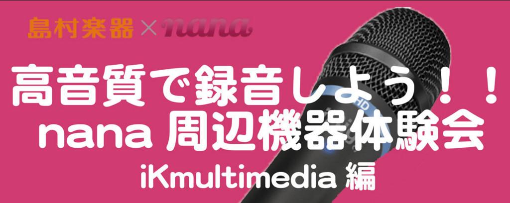 f:id:shimamura-music:20171110170525j:plain