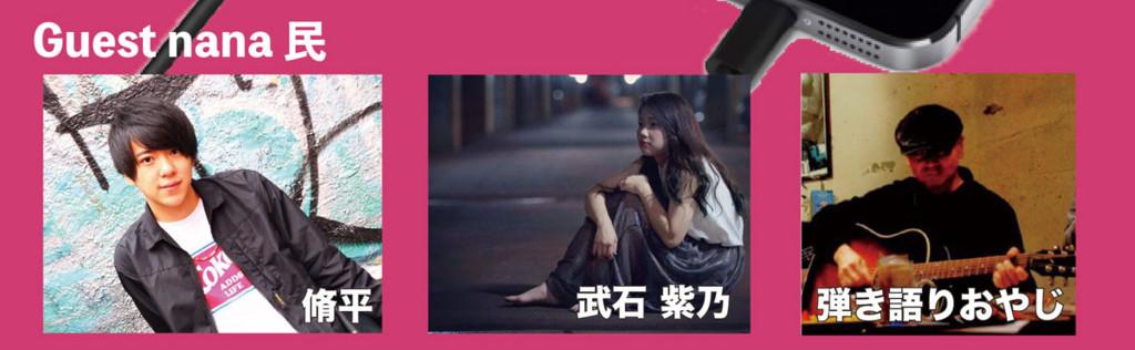 f:id:shimamura-music:20171110170657j:plain
