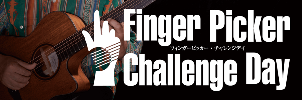 f:id:shimamura-music:20171220112253p:plain