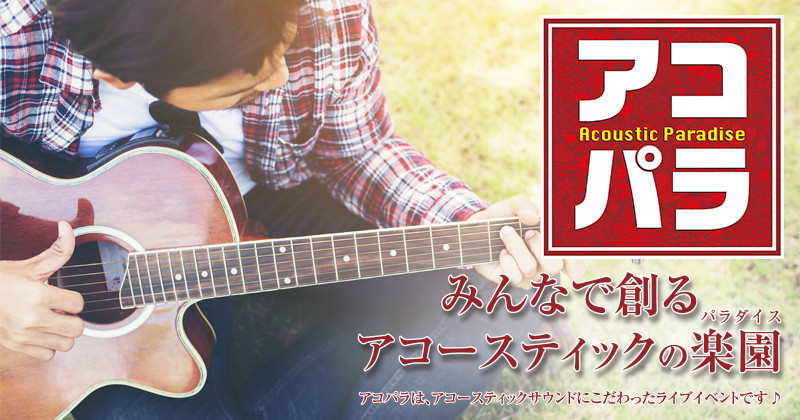 f:id:shimamura-music:20171220143535j:plain