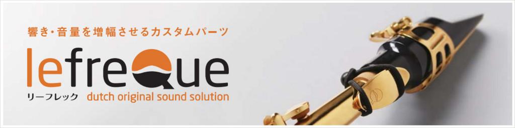 f:id:shimamura-music:20171221110243j:plain