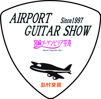f:id:shimamura-music:20180108161854j:plain