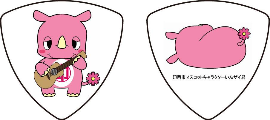 f:id:shimamura-music:20180108162753j:plain