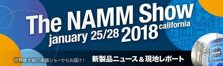 f:id:shimamura-music:20180111121329p:plain