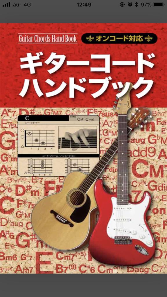 f:id:shimamura-music:20180209135453p:plain:w365
