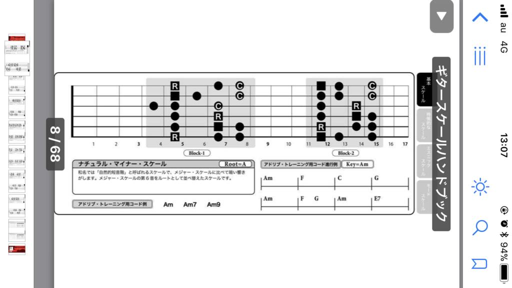 f:id:shimamura-music:20180209135713p:plain