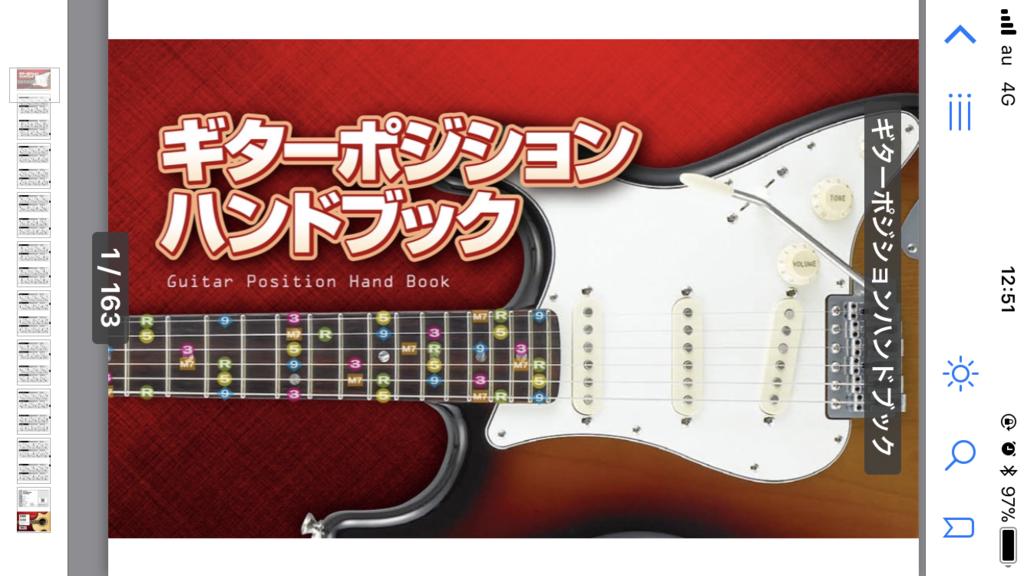 f:id:shimamura-music:20180209140007p:plain