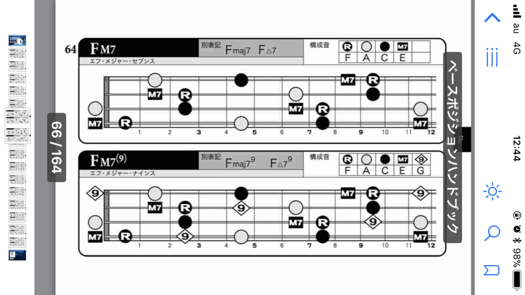 f:id:shimamura-music:20180209140144p:plain