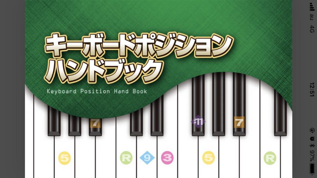 f:id:shimamura-music:20180209140244p:plain