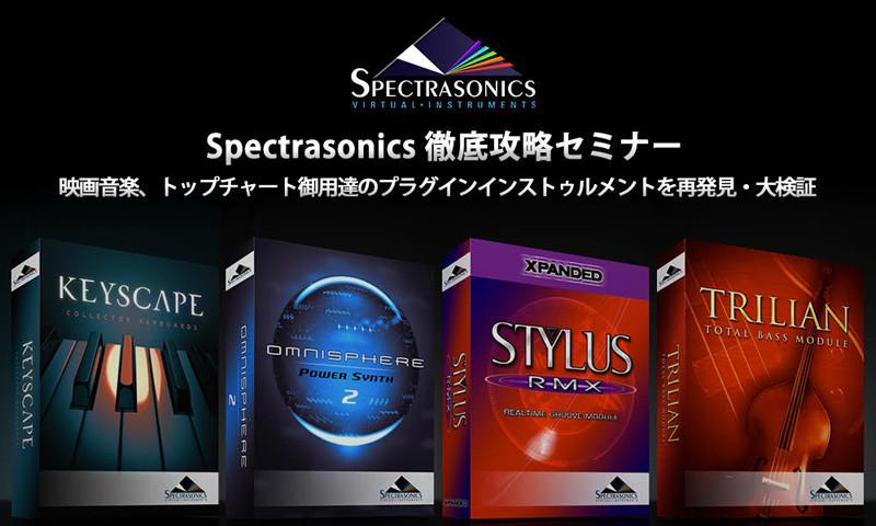 f:id:shimamura-music:20180405135338j:plain