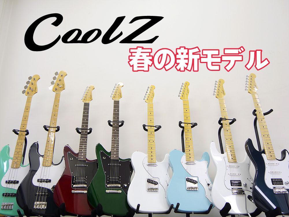 f:id:shimamura-music:20180417142925j:plain