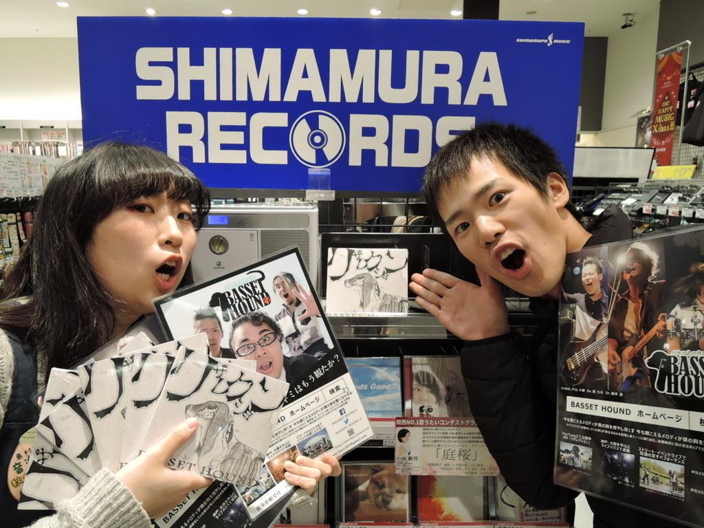 f:id:shimamura-music:20180419114458j:plain