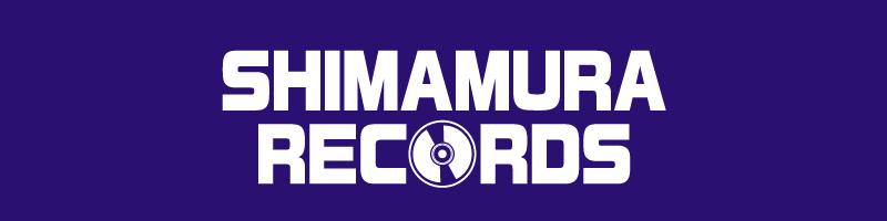 シマムラレコード(SHIMAMURA RECORDS・シマレコ)