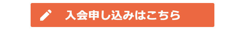 https://docs.google.com/a/shimamura.co.jp/forms/d/e/1FAIpQLSdu2QN2XJuyQft6fJWEW8Nl9MdbIbaZrn1Wr9cE4KpYl7BVgQ/viewform