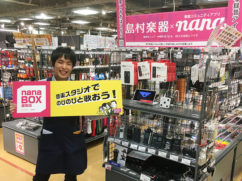 f:id:shimamura-music:20180521175418j:plain