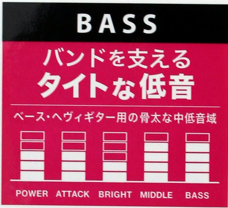 f:id:shimamura-music:20180529152243j:plain:w300