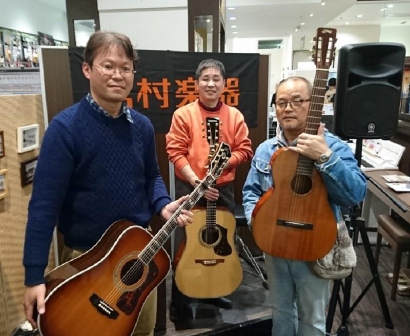 f:id:shimamura-music:20180624151004j:plain