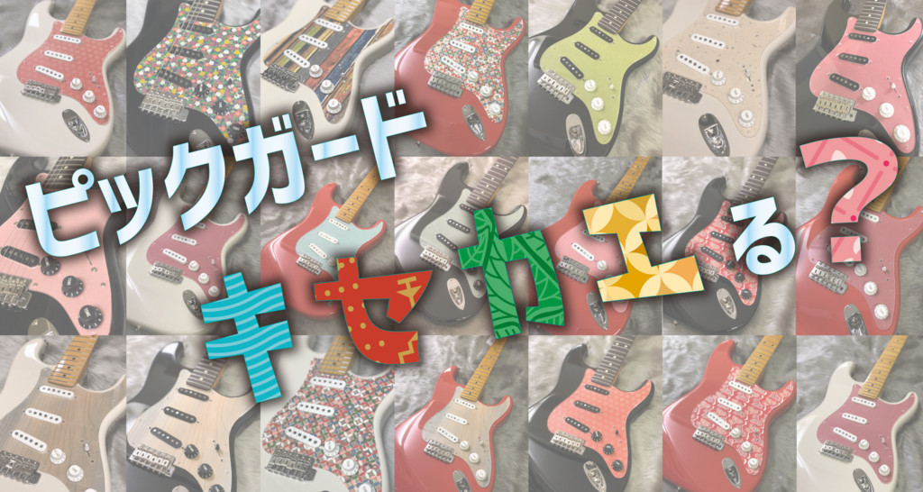 f:id:shimamura-music:20180810104610j:plain
