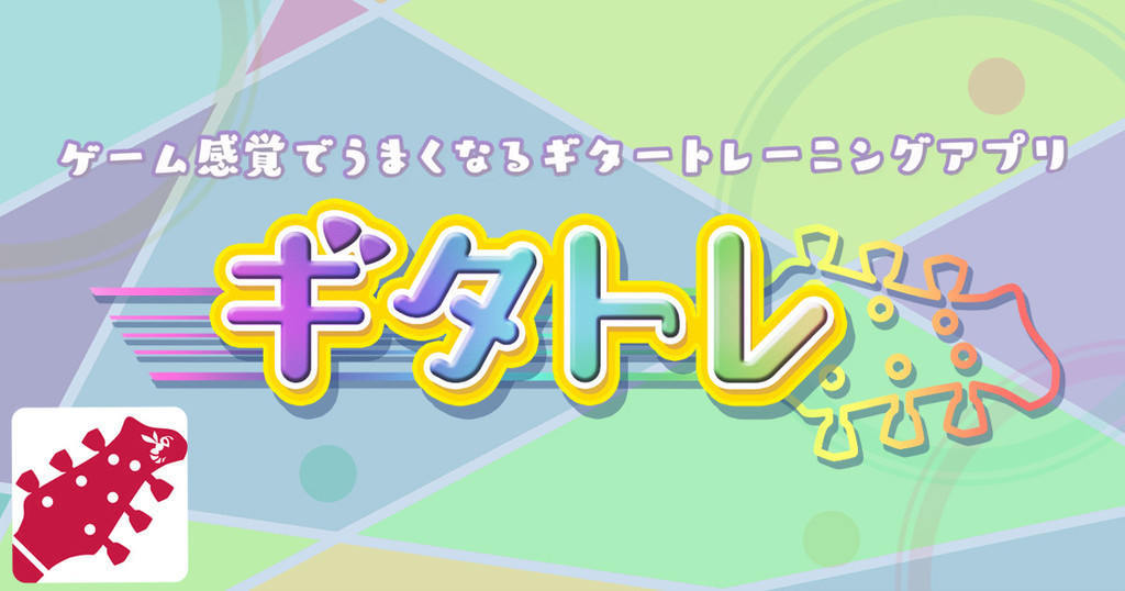 f:id:shimamura-music:20181005152647j:plain