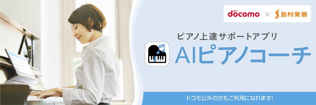 f:id:shimamura-music:20181130171734j:plain