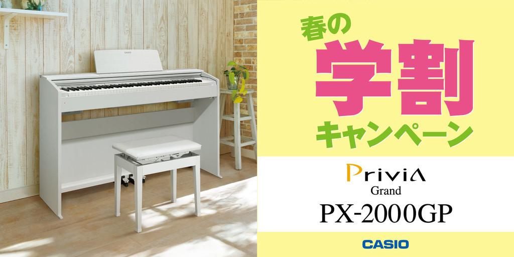 f:id:shimamura-music:20190312170337j:plain