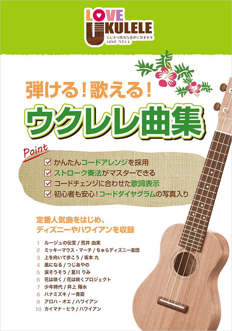 f:id:shimamura-music:20190408112531j:plain:w375