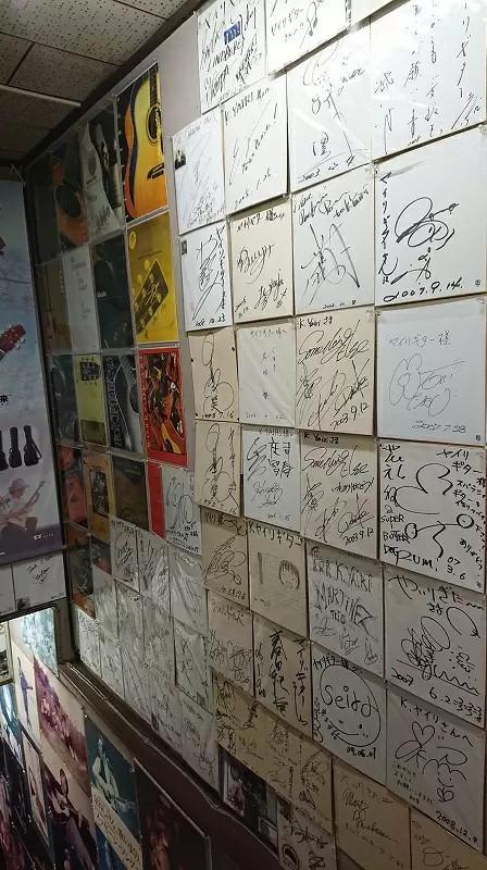 f:id:shimamura-music:20190414140203j:plain