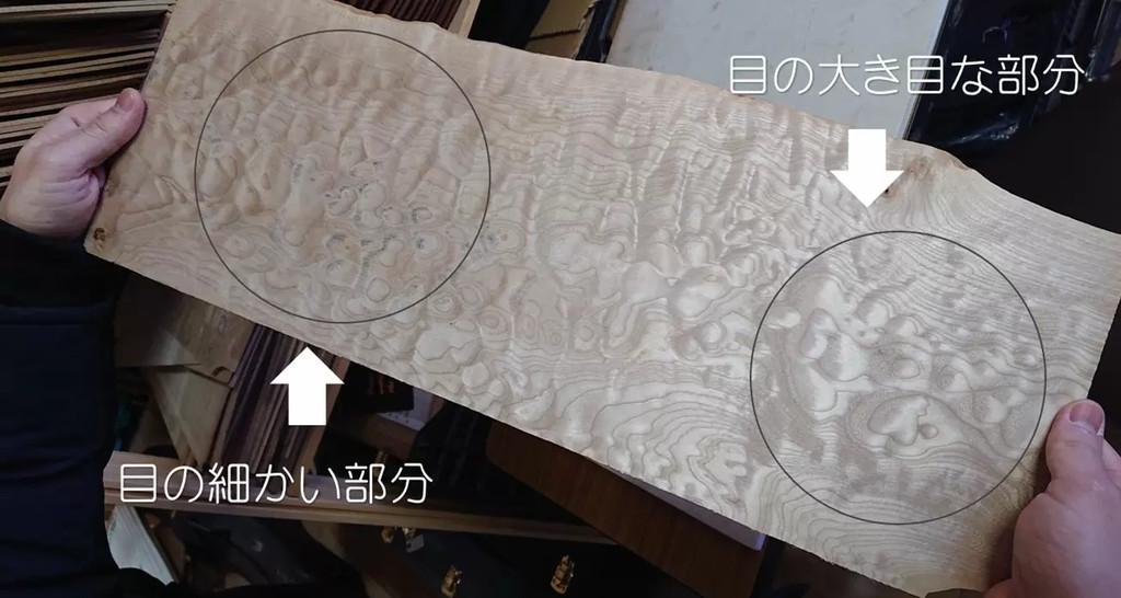 f:id:shimamura-music:20190414142220j:plain
