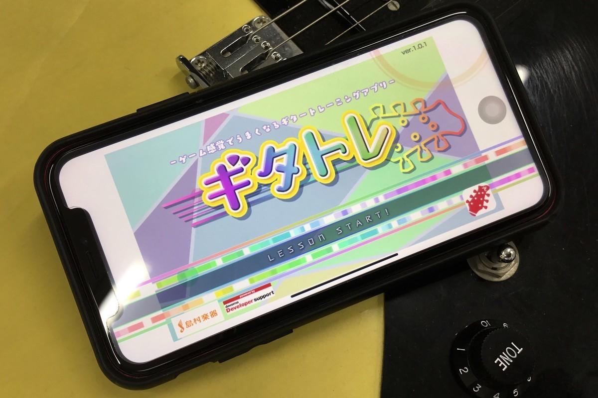 f:id:shimamura-music:20190425174954j:plain