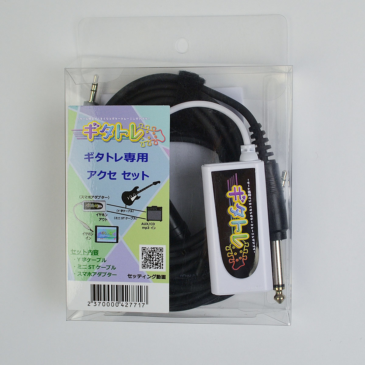 f:id:shimamura-music:20190509175103j:plain