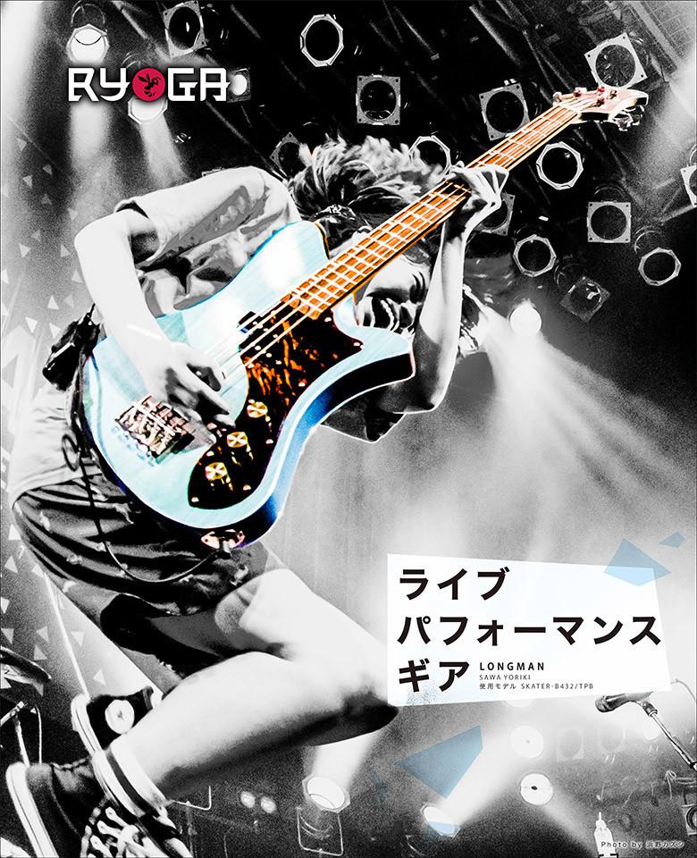 f:id:shimamura-music:20190815162137j:plain:w390
