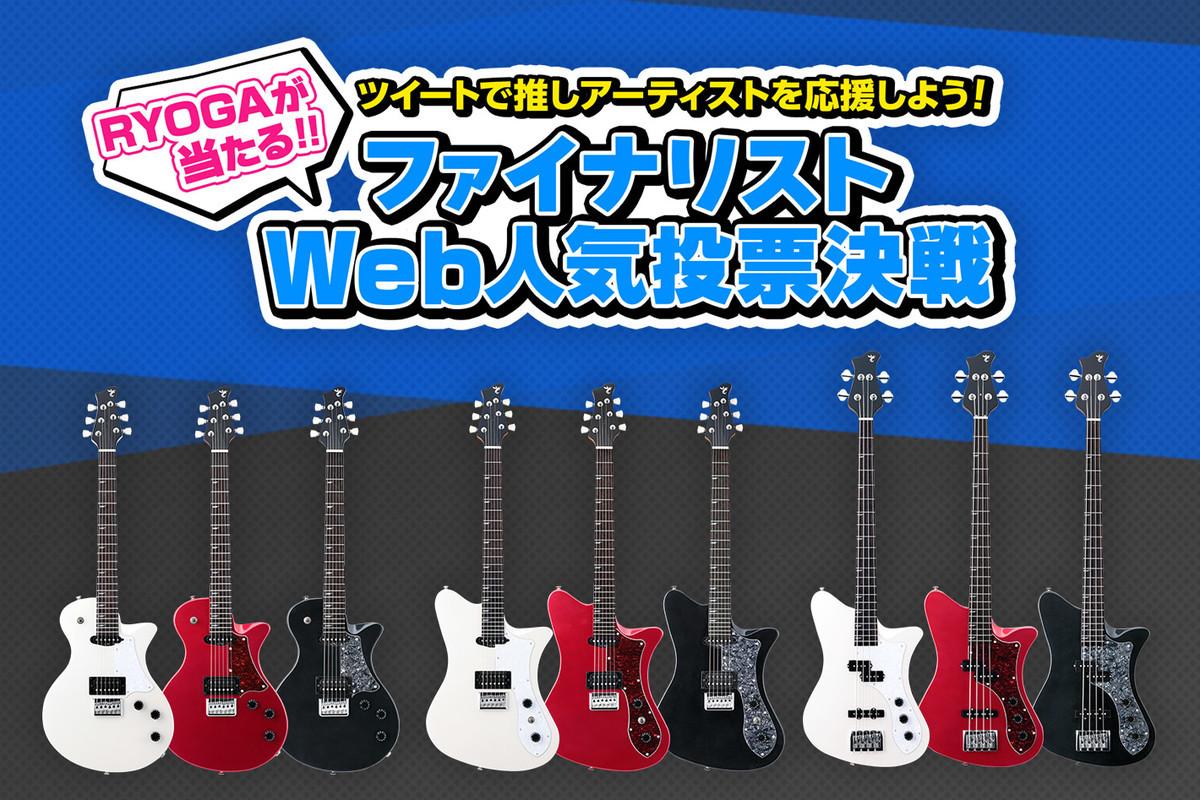 f:id:shimamura-music:20190908153217j:plain