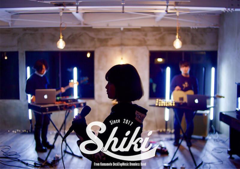 f:id:shimamura-music:20191020172136j:plain