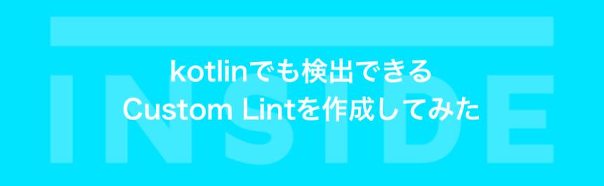 f:id:shimamura-taka:20180330150907p:plain